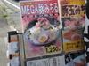 Michiruya_20070805_1