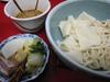 Kamuzou_20071117_4