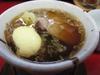 Kamuzou_20071117_5
