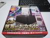 Shopping_20080402_1
