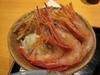 Musashino_20080513_1
