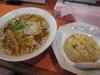 Chinrai_20080819_2