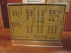 Michiruya_20080923_3
