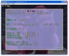 Vmware_20081220_4