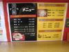 Genbara_20090621_1