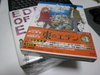 Shopping_20090728_1