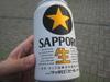 Sapporobeer_20091031_01