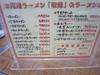 Travel_20100430_8