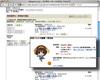 Amazon_discount_060706