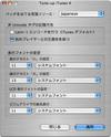 Itunes_font_05