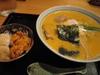 Musashino_20070623_1