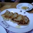 強烈餃子 (¥350)