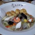 揚げ餃子 (¥600)